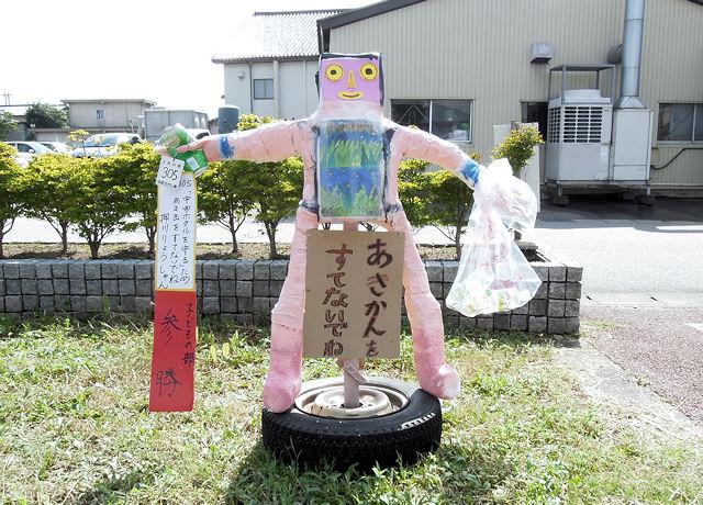 「中田のホタルを守る」ためあき缶をすてないでね。」