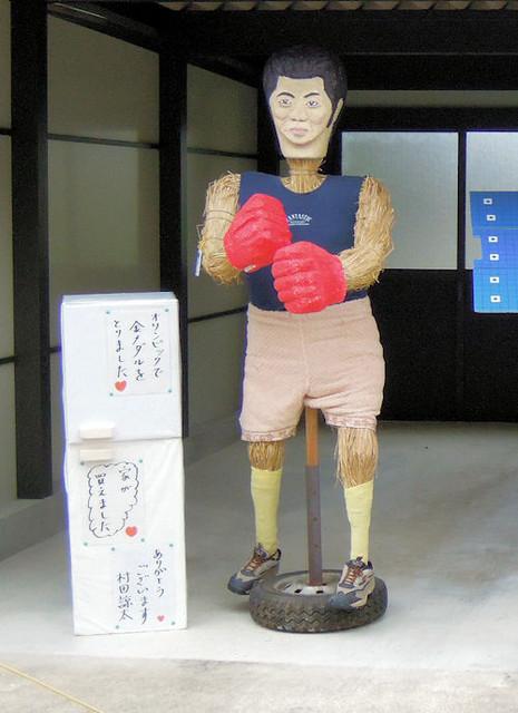 ミドル級 村田諒太