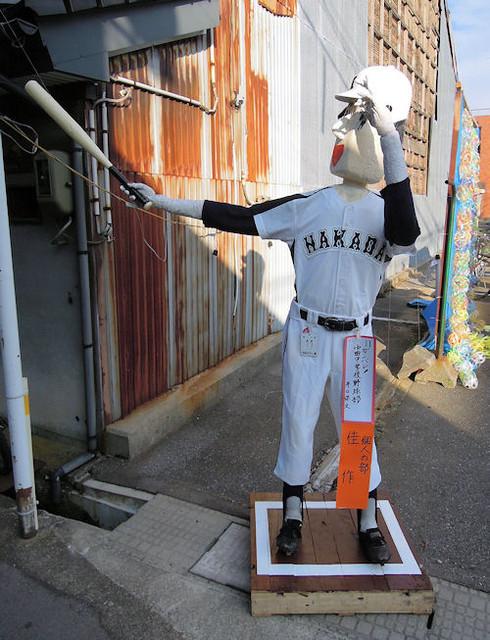 ガンバレ! 中田中学校野球部
