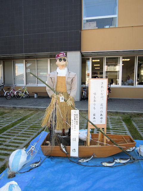庄川の鮎は味も香りも日本一