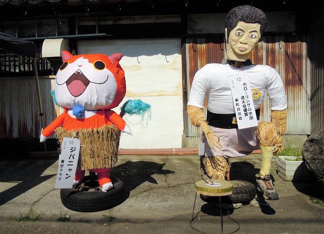 ジバニャン ・ カローリングの中田 県大会優勝
