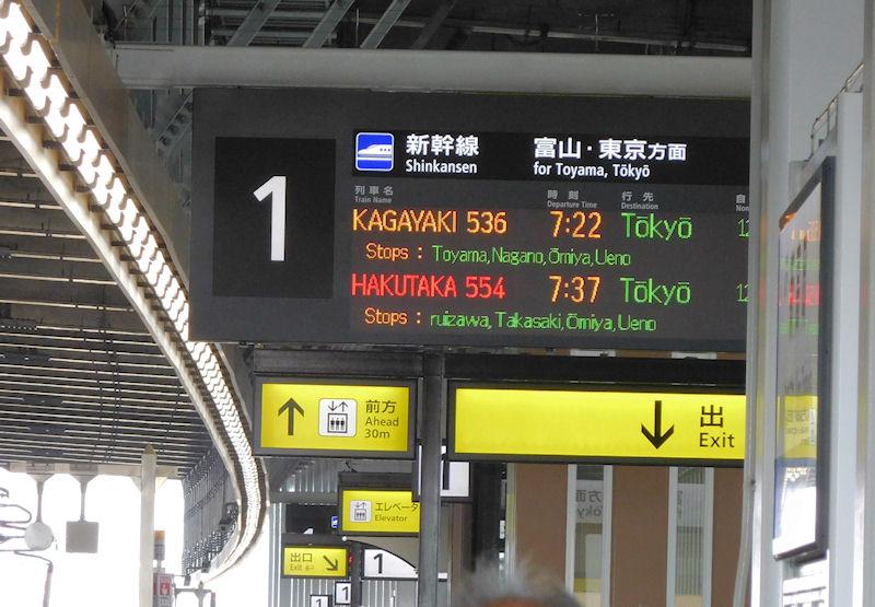 161224kagayaki