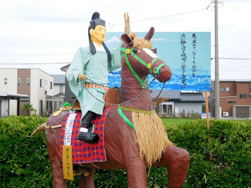 Gyakamochi