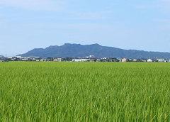 70810futagamiyama