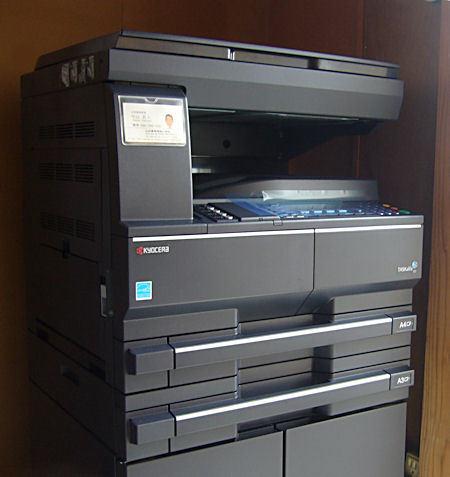 100324copymachine