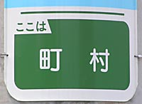 50615machimura