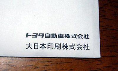 70314toyota
